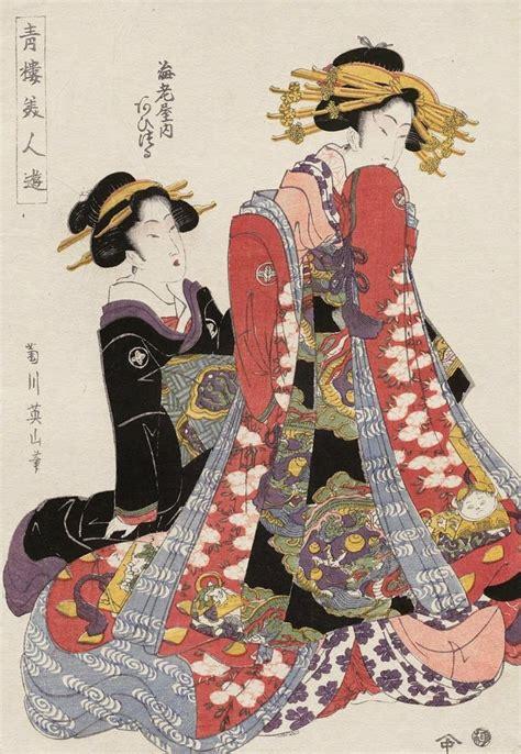 imagenes de japonesas niñas mejores 134 im 225 genes de ukiyo e w s en pinterest arte