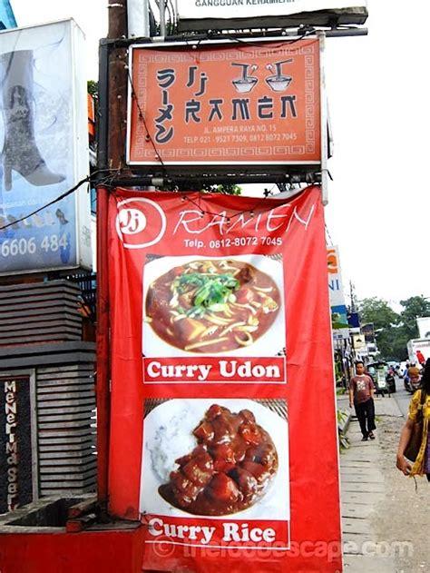 coco kota kasablanka jj ramen sushi cilandak food escape indonesian food blog