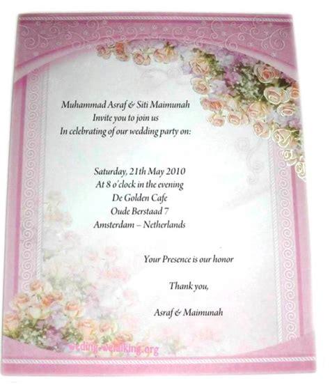 Marriage Quotes For  Ee  Wedding Ee    Ee  Invitations Ee   In Telugu Image