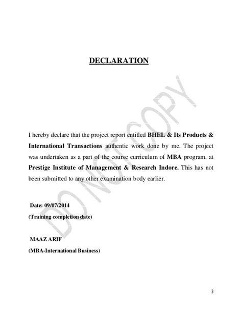 Mba Ib Form by Maaz Arif Mba Ib Bhel Internship Report