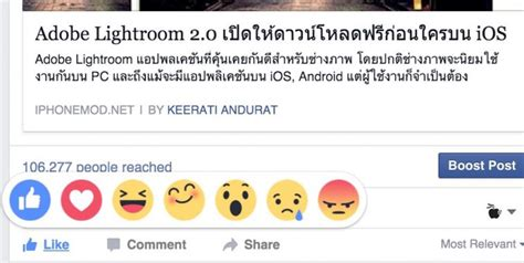 fb reacts reaction ของ facebook เร มทดสอบในบางประเทศ ชมร ปภาพ