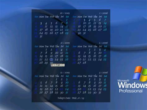 J Calendar Vector J Calendar 新着ソフトレビュー
