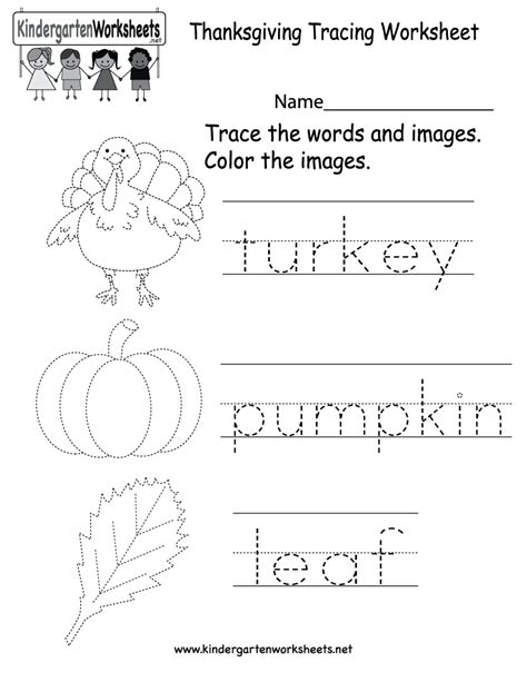 kindergarten activities for thanksgiving thanksgiving word tracing preschool worksheets