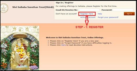Shirdi Sansthan Room Booking by Shirdi Sai Sansthan Room Booking In 4 Easy Steps