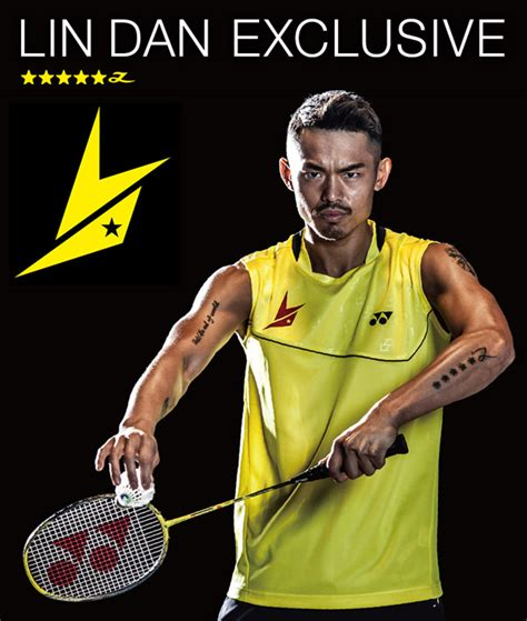 of badminton things badminton racket new launch yonex z ii dan limited edition
