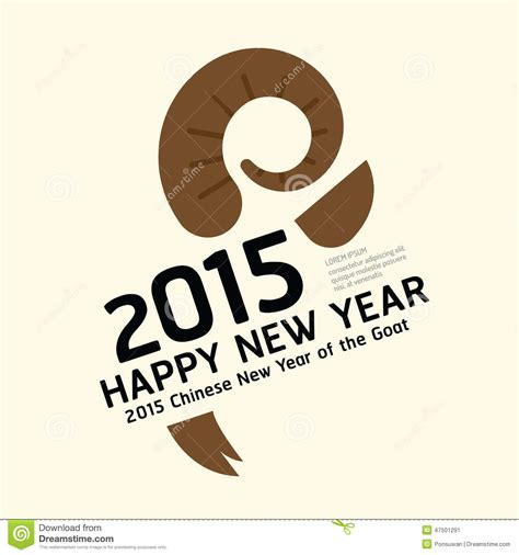 new year of the goat 2015 vector 2015 new year of the goat vector design stock