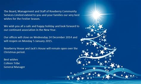 christmas greetings to the staff roseberry community services limited office closure and greetings juwarki kapu lug ltd