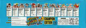 Arcade Cabinet Bezel by Street Fighter 2 Move List Wanted