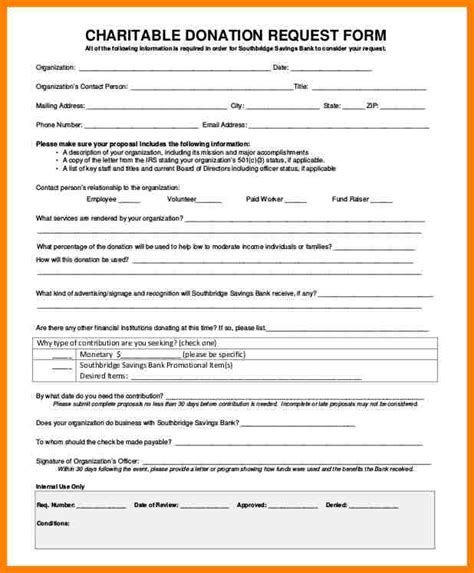authorization request form authorization request form in
