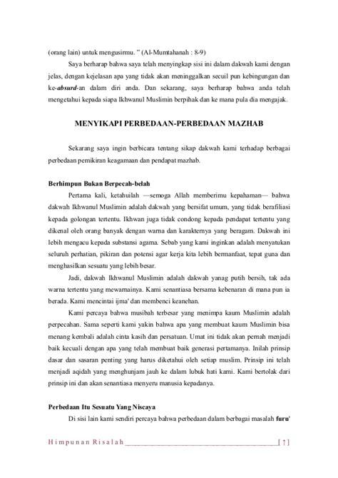 Risalah Pergerakan Ikhwanul Muslimin 1 risalah pergerakan hasan al banna edisi indonesia