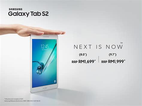 Samsung Tab 2 Di Malaysia samsung galaxy tab s2 price in malaysia