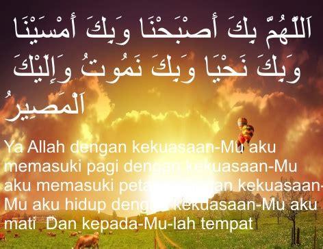 Kata Mutiara Pagi Dalam Islam Qurhadee Com