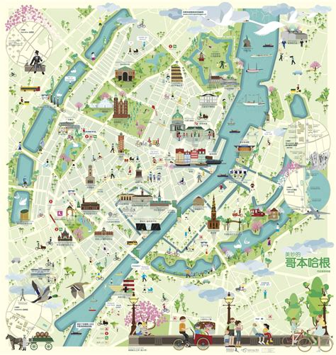 city map copenhagen city map visitcopenhagen