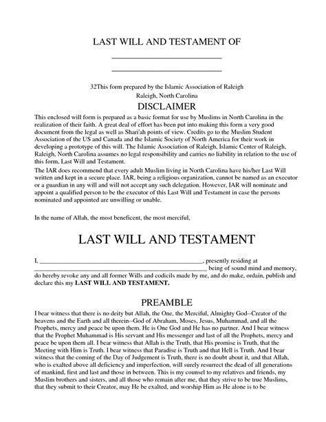 free template for last will and testament best photos of exle of a last will sle last will