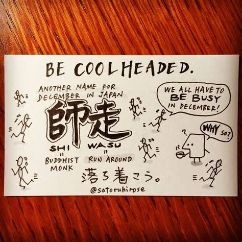 doodle cards doodle card 233 be coolheaded doodle unlimited