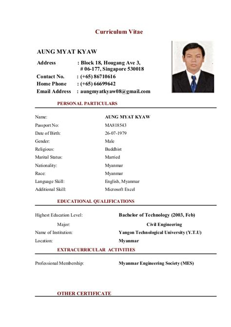 Resume Sample Format For Ojt by Aung Myat Kyaw S C V