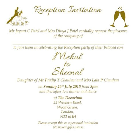 wedding reception invite layout 3 wedding reception invitation wordings click here to view our range