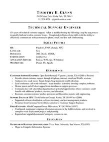 Sle Technical Support Resume by Purchase Engineer Resume