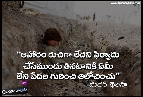 mother teresa biography in telugu script mother teresa quotes espanol quotesgram