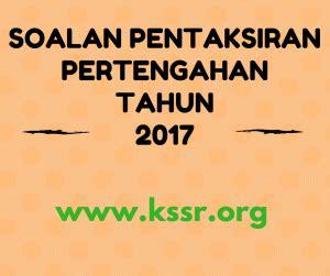 portal kssr online kertas ujian bahasa inggeris tahun kssr kertas gambartop com
