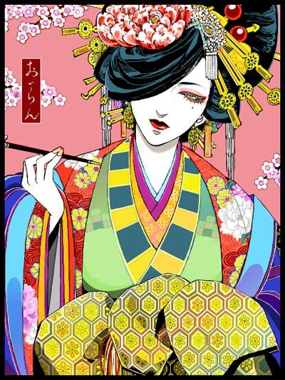 geisha tattoo cultural appropriation 17 best images about geisha on pinterest kimonos