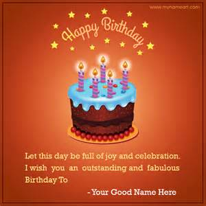 happy birthday greeting card with name write name on happy birthday cake cards wishes greeting card