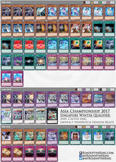 yugioh top decks yu gi oh asia chionship 2017 singapore winter