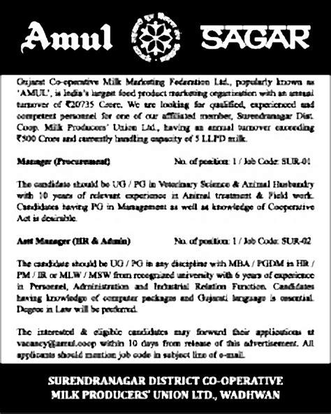 In Gujarat For Mba Marketing by In Gujarat Co Operative Milk Marketing Federation Ltd