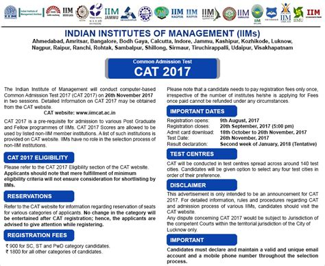 Dte Notification For Mba 2017 by Cat 2017 Notification Free Printable Graphics