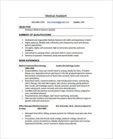 medical assistant resume template 8 free samples