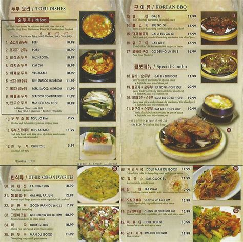 tofu house menu mom s tofu house menu menu for mom s tofu house south san francisco south san