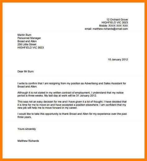format resignation letter notice period
