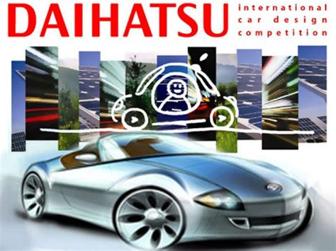 Car Design Competition Open   daihatsu car design competition car body design