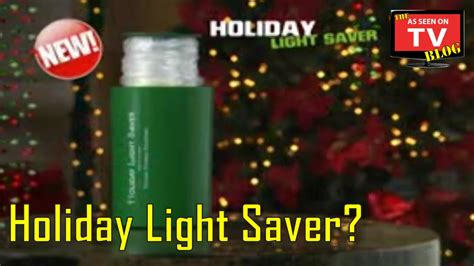 holiday light saver as seen on tv commercial buy holiday