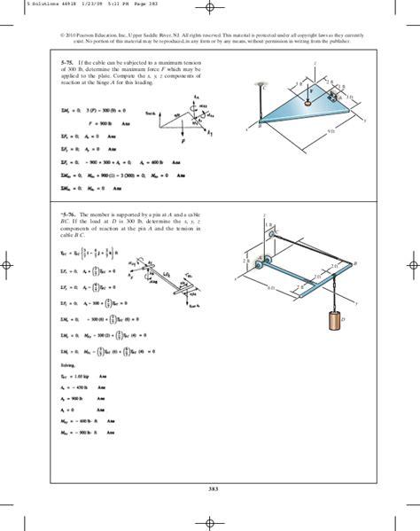 Engineering Mechanics Dynamics engineering mechanics dynamics hibbeler 2017