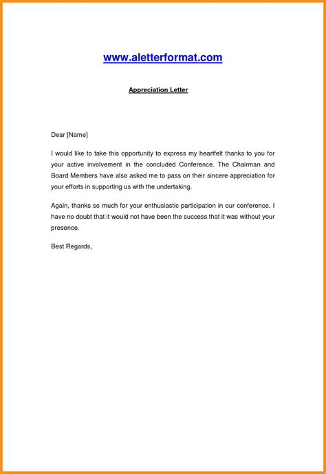 letter of undertaking template 8 letter of undertaking template parts of resume