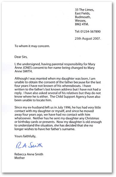 exle of formal letter uk letter of application letter of application british style