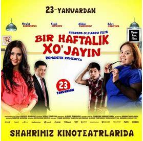 uzbek kino qadamlar 2014 2014 bir haftalik xo jayin uzbek kino to liq 12 апреля 2014