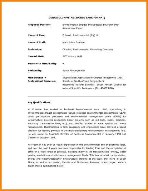 11 south african cv template cv for teaching