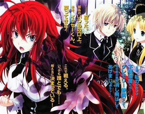 Vs Novels highschool dxd light novel vs anime anime amino
