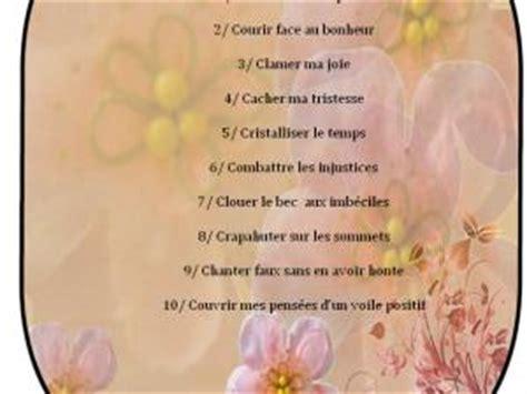 Modèles De Lettre De Félicitation Pour Une Naissance Modele Lettre Felicitation Naissance Document