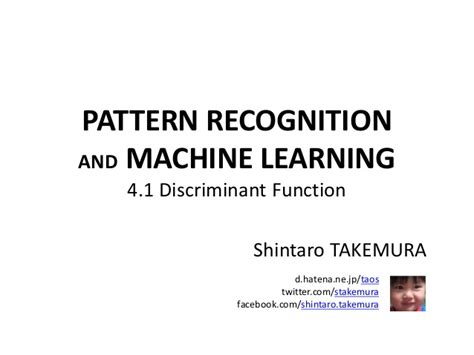 pattern recognition and machine learning lecture slides prml 4 1 discriminant function
