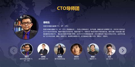 Mba For Cto by 轻技术细节重管理的cto训练营 想做技术人的mba 36氪