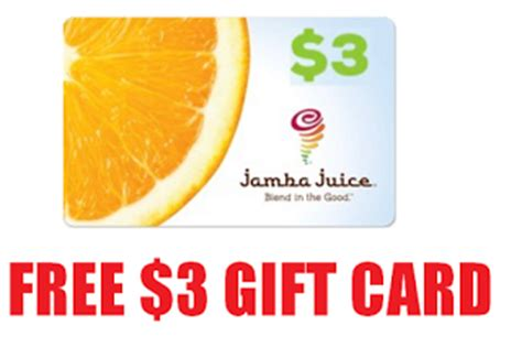 Jamba Juice Gift Card Promotion - free 3 jamba juice gift card