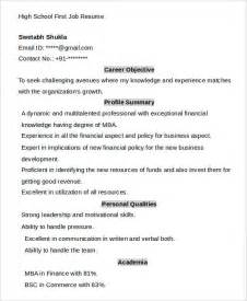 16 first resume templates free premium templates