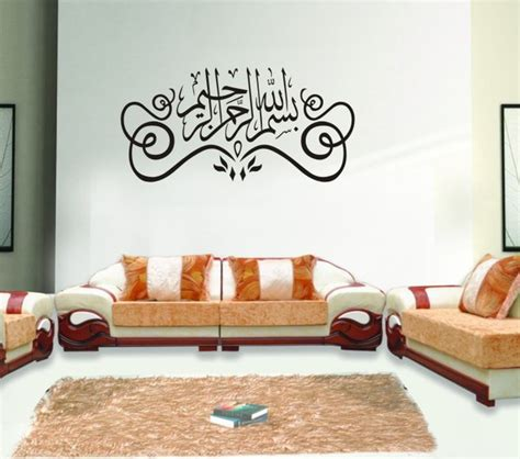 wall decor adhesive newly design name allah wall stickers home decor