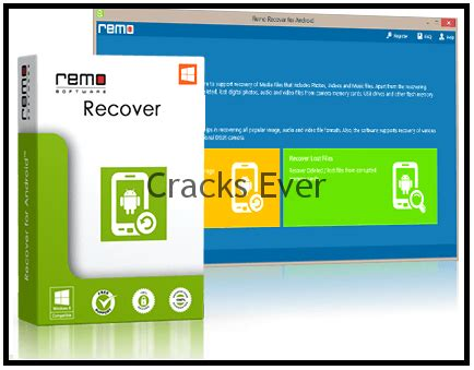 idm full version remo remo recover 4 0 crack and serial key patch keygen