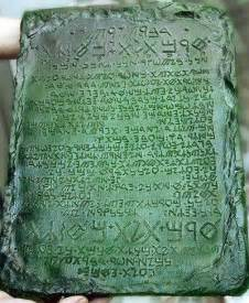 la tavola di smeraldo alchimia gli enigmi della tavola di smeraldo