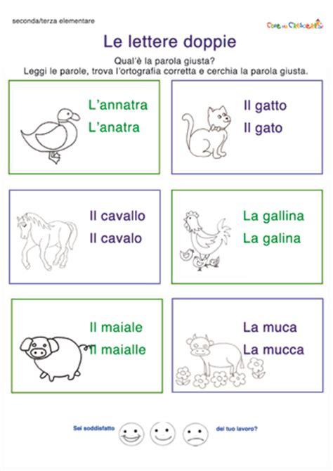 parole con lettere doppie esercizio con le doppie per seconda e terza elementare