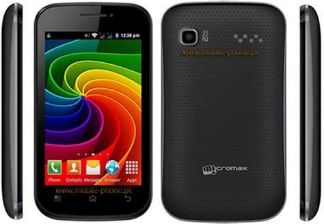 themes for qmobile noir a35 qmobile noir a35 mobile pictures mobile phone pk